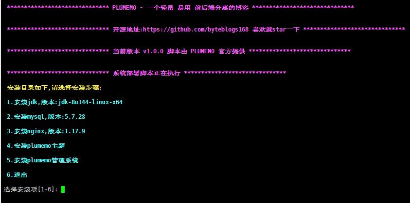 QQ截图20200331221608.png